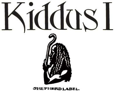 Kiddus I